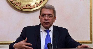 طرح السندات الدولارية لمصر فى 10 معلومات