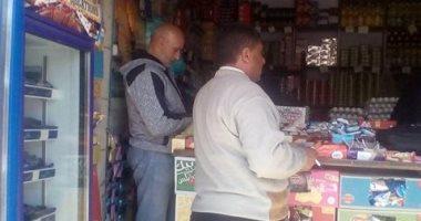 ضبط محطة تنقية مياه غير مرخصة بالإسكندرية