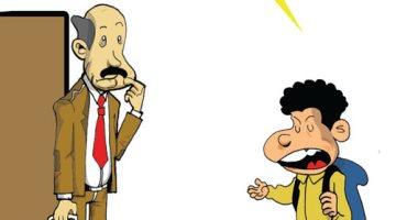 """الزحمة تثير الخلاف بين التلاميذ وآبائهم فى كاريكاتير """"اليوم السابع"""""""
