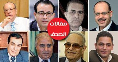 مقالات الصحف المصرية - أرشيفية