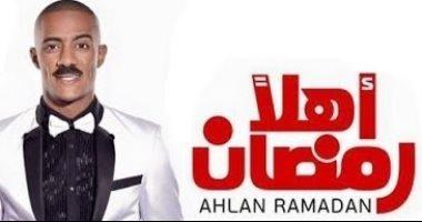 """اليوم.. محمد رمضان يقابل جمهوره فى مسرحية """"أهلا رمضان"""""""