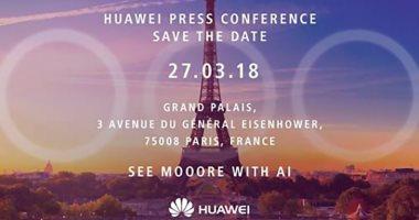 هواوى تستعد لطرح هواتف ذكية جديدة بثلاث كاميرات فى 27 مارس المقبل