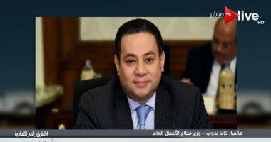وزير قطاع الأعمال: سنعمل على تشغيل الأصول غير المستغلة لتوفير فرص عمل