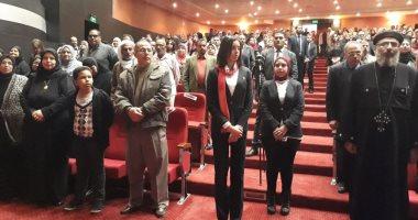 """صور.. انطلاق مؤتمر """"صوتك لمصر بكرة"""" ببورسعيد"""