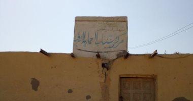 صور.. الإهمال يضرب مركز شباب العامرية بمركز دير مواس فى المنيا