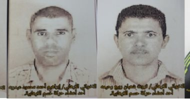 الداخلية تعلن مقتل 3 وضبط 14 آخرين من حركة حسم الإرهابية