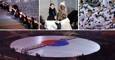 طرد متنكرين فى هيئة ترامب وكيم من افتتاح الأولمبياد بكوريا الجنوبية