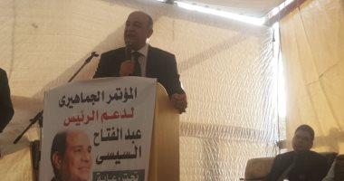 أمين ائتلاف دعم مصر: الدولة فى مرحلة انتقالية تحتاج لتكاتف الجميع