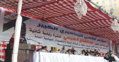 فيديو.. سعد الجمال: بيانات القوات المسلحة اليوم تؤكد تنفيذ الرئيس وعده بمحاربة الإرهاب