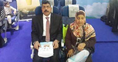 مصر للطيران تنظم تجربة محاكاة لرحلة طيران للمكفوفين  بجناحها بمعرض الكتاب