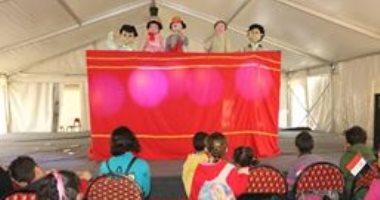 صور.. فعاليات مخيم طفل قصور الثقافة بمعرض الكتاب