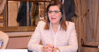 وزيرة السعادة الإماراتية: جائزة التميز الحكومى تحسن بيئة العمل بين الموظفين
