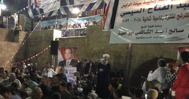 """صور.. """"محمود التهامى"""" يشدو فى احتفالية دعم السيسى لفترة رئاسية ثانية"""