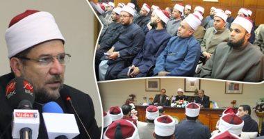 100 منحة ماجستير لأئمة الأوقاف بالمعهد العالى للدراسات الإسلامية