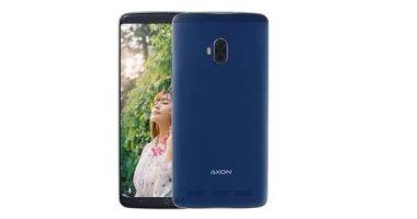 ZTE تدعم هاتفها الجديد Axon 9 بشاشة كبيرة ومعالج سنابدراجون 845