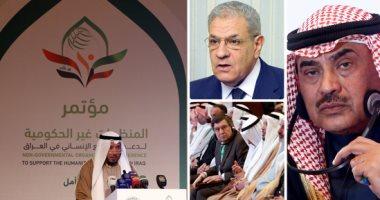 أوجه استفادة مصر من مشاركتها فى مؤتمر إعادة إعمار العراق.. تعرف عليها