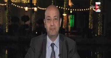 """فيديو.. عمرو أديب: التقيت الشيخ محمد بن راشد وقال لى""""ننفذ وصية الشيخ زايد تجاه مصر"""""""