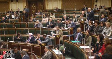 مجلس النواب يُوافق نهائيا على تعديل قانون سوق رأس المال
