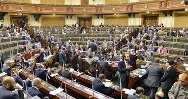 """ننشر نص تقرير """"اقتصادية البرلمان"""" حول قانون حماية المستهلك"""