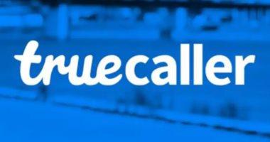 """""""تروكولر"""" يضيف ميزة مدفوعة جديدة لتسجيل المكالمات"""