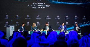 خبراء  بالقمة العالمية للحكومات: لا يزال الوقت مبكراً لتنظيم العملات الرقمية