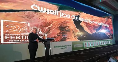 رئيس شركة أبو قير : إنتاج مصر من الأسمدة الآزوتية 21 مليون طن سنويا