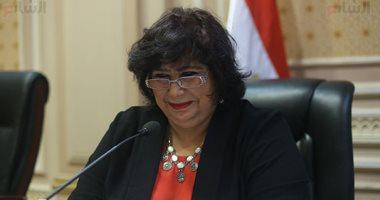 فيديو.. وزيرة الثقافة أمام البرلمان: إقبال غير عادى من الشباب بمعرض الكتاب