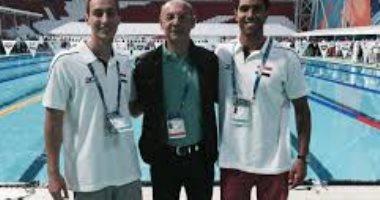 """شريف أمين """"أمينا"""" عام لصندوق دعم الرياضة المصرى"""