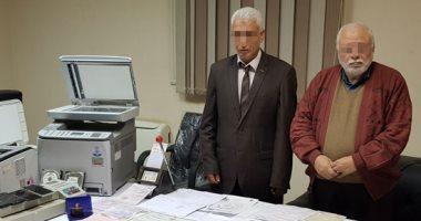 ضبط مافيا تزوير محررات حكومية بالإسكندرية