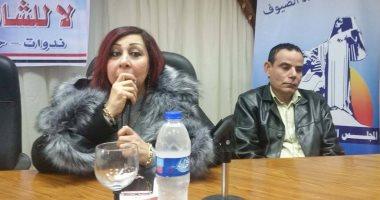 """قومى المرأة ببورسعيد يواصل فعاليات مبادرة """"صوتك لمصر بكرة"""""""