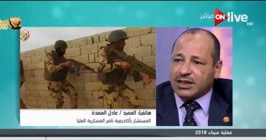 خبير أمنى: ضبط أجانب بعملية سيناء 2018 يثبت تورط مخابرات فى استهداف مصر