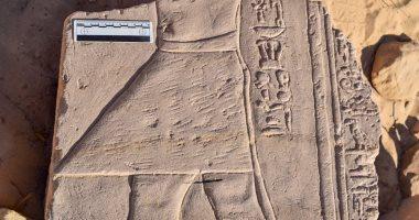 صور.. الآثار تعلن عن كشف بقايا معبد رومانى بمنطقة كوم الرصرص بأسوان