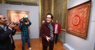 فاروق حسنى يدعو الشعب المصرى لزيارة معرض متاحفنا 2 بقصر عائشة فهمى
