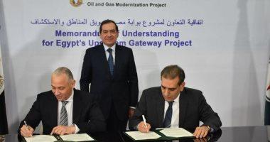 """وزير البترول يشهد توقيع اتفاقية إطلاق """"بوابة مصر"""" مع بيكر هيوز جى إى العالمية"""