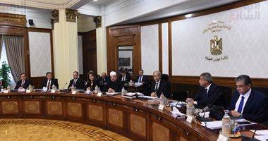 الحكومة توافق على تعديل بعض أحكام  قانون أملاك الدولة الخاصة