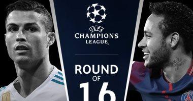 التشكيل الرسمى لموقعة ريال مدريد وسان جيرمان بدورى أبطال أوروبا