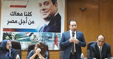 """غدا.. """"كلنا معاك من أجل مصر"""" تنظم مؤتمرا جماهيريا لدعم السيسى بالعباسية"""