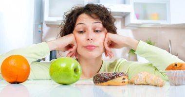 """5 عادات خاطئة تجنبها """"لو بتعمل دايت"""" للحصول على نتائج أفضل"""