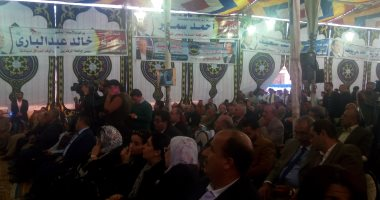 صور.. بدء مؤتمر ائتلاف دعم مصر بالشرقية بحضور عدد من نواب البرلمان
