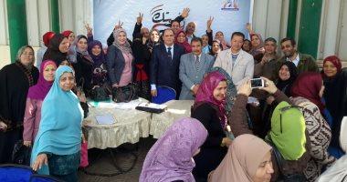 """""""قومى المرأة"""" بالمنوفية ييشارك فى حملة صوتك لمصر بكرة"""