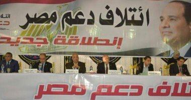 فيديو.. محافظ الشرقية يدعو المواطنين للمشاركة بالانتخابات الرئاسية لاستكمال بناء مصر