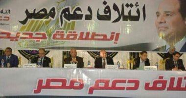 ائتلاف دعم مصر يشارك في توزيع 5000 شنطة مدرسية على تلاميذ الشرقية
