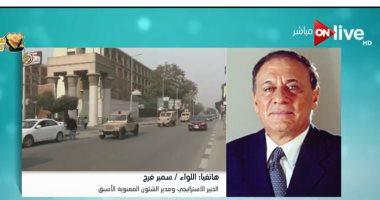 """اللواء سمير فرج: مشاركة القوات البحرية فى """"سيناء 2018"""" رسالة ردع إقليمية"""