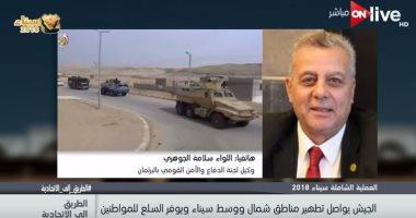 وكيل دفاع النواب: قواتنا لن تعود من سيناء إلا بعد القضاء على الإرهاب