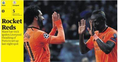محمد صلاح ومانى يتصدران صحف إنجلترا بعد خماسية ليفربول