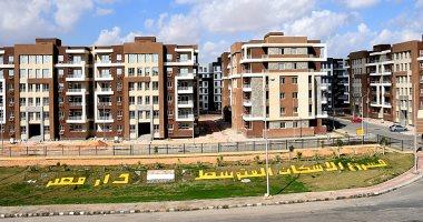 ملاك أراضى الوادى الأخضر يطالبون بتشكيل لجنة خاصة لحل النزاع مع الإسكان