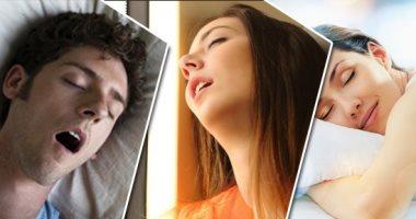 4c2b0c0edb317 7 أنواع لاضطرابات النوم اعرف إنت بتعانى من أى واحد فيهم.. لو بتنام ...