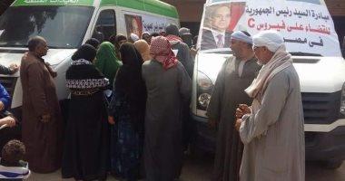 صور.. جامعة المنوفية تنظم قافلة إلى قرية ميت الموز للكشف عن فيروس سى