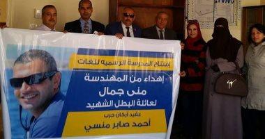 صور.. افتتاح مدرسة الشهيد أحمد منسى التجريبة بمدينة العاشر