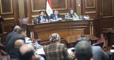 """""""إعلام البرلمان"""" تبدأ مناقشة خطة تطوير ماسبيرو بحضور وزيرة التخطيط"""